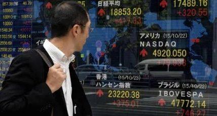 ภาวะตลาดหุ้นเอเชีย