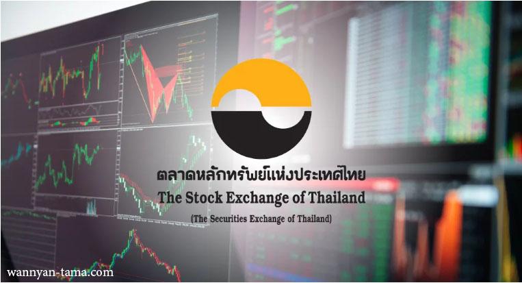 Last trading price