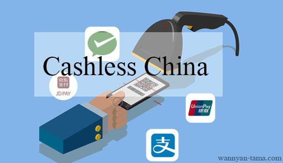 Cashless China