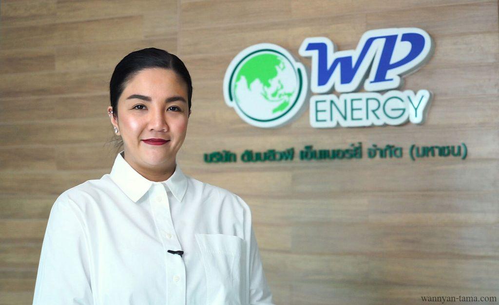 WP ENEGY