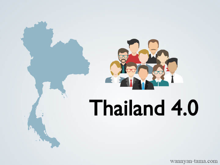 Thailand 4.0