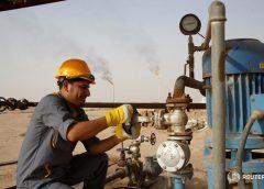 Oil Up Over Huge อุปทานน้ำมันดิบ